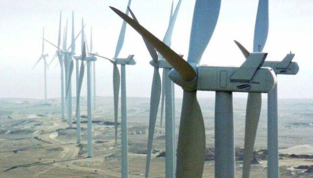 Minem impulsa proyectos para alcanzar el 15% de la generación eléctrica con RER al 2030